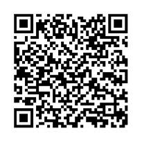QR link for Archeological and Historic Resources Management