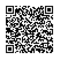 QR link for To Determine the Number