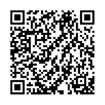 QR link for Establishing an Environmental Technology Council