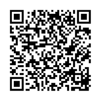 QR link for Exhibit R-2, Rdt&E Budget Item Justification