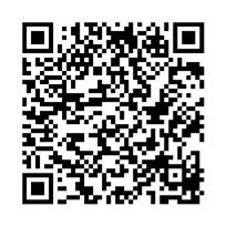 QR link for Biological Lectures Delivered at the Marine Biological Laboratory of Wood's Holl [Sic]