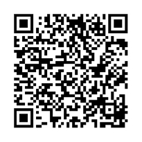 QR link for Radiation and Radioactive Transfer