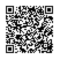 QR link for A Public Health Action Plan to Prevent Heart Disease and Stroke