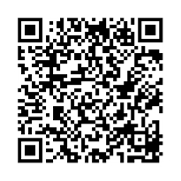 QR link for International Trade in Livestock, Livestock Products and Livestock Inputs