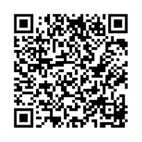QR link for Bible Agent's Guide