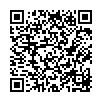QR link for I Ching : The Book of Changes