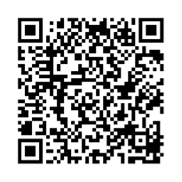 QR link for Biotechnology Developments in the Oilseeds Sector
