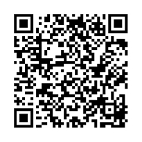 QR link for Essays in Philosophy, Old and New