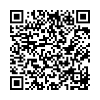 QR link for The English Lake District as Interpreted in the Poems of Wordsworth