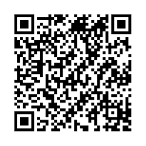 QR link for Dialogues Concerning Two New Sciences