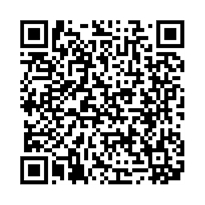 QR link for Guide to the Study and Reading of American History