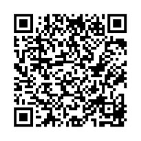 QR link for Epistemology : Vol. 1