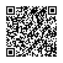 QR link for The Functions of Criticism : A Lecture Delivered before the University on February 22, 1909