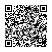 QR link for The Declaratory Judgment, Brief