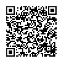 QR link for Arts and Crafts Essays : By Members of the Arts and Crafts Exhibition Society
