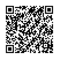 QR link for A Text-Book of Medical Physics