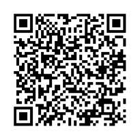 QR link for An Introduction to the Modern Theory of Equations