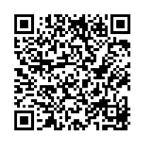 QR link for Archaeological Researches in Costa Rica
