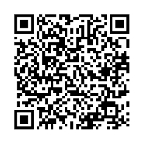 QR link for A Treatise on Electricity and Magnetism