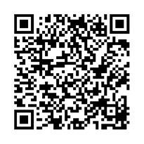QR link for The Aesthetic Experience : Its Nature and Function in Epistemology