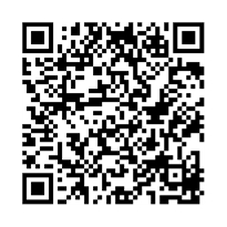 QR link for A Grammar of the Irish Language