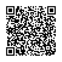 QR link for An Essay in Aid of a Grammar of Assent