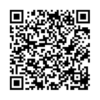QR link for A First Book of Mineralogy