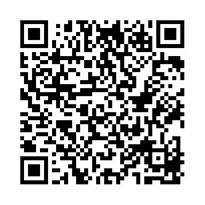 QR link for Confessiones