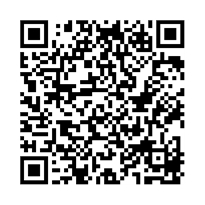 QR link for Driven from Home