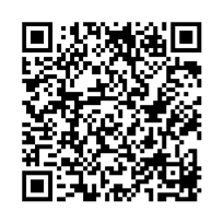 QR link for A Journey to the Centre of the Earth