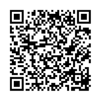 QR link for The Wise Mamma Goose