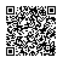 QR link for Anne's House of Dreams