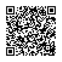 QR link for United States Department of Commerce E-Stats