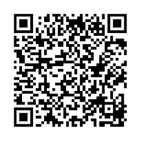 QR link for Pride and Prejudice