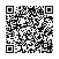 QR link for Coriolanus, Julius Caesar, Romeo and Juliet, Timon of Athens, Titus Andronicus