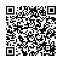 QR link for The Disintegration Machine and Other Stories