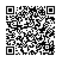 QR link for A Hundred Verses from Old Japan : Introduction