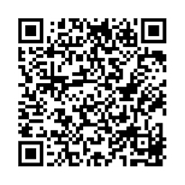 QR link for The Red House Mystery : Chapter 1 : Mrs. Stevens Is Frightened