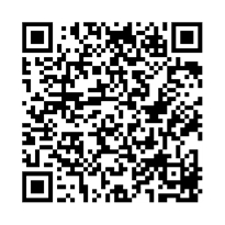 QR link for Dialogues Concerning Natural Religion : Part 05