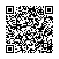 QR link for Christmas Poetry and Hymn Collection : A Ballade of Old Loves