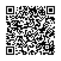 QR link for Agamemnon