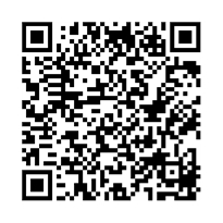 QR link for Essential Physics