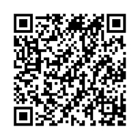 QR link for Unilingual