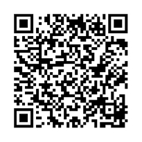 QR link for Human Physiology