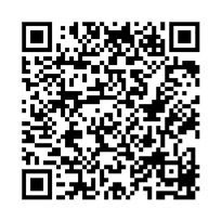 QR link for Roman Society from Nero to Marcus Aurelius