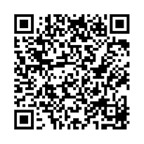 QR link for Department of State Telegram : Brunei Project