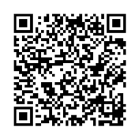 QR link for The Wisdom of Kabbalah