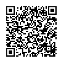 QR link for The Two Gentlemen of Verona