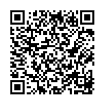 QR link for A Second Home