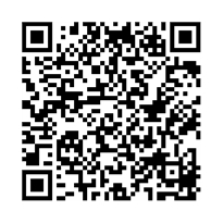 QR link for I Know Not How It Falls on Me